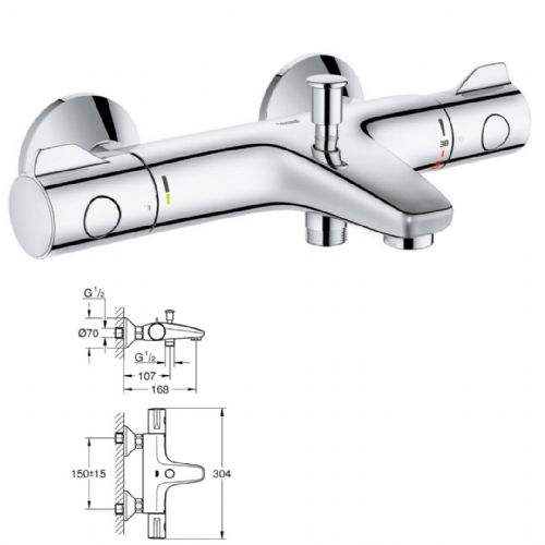 Grohe Grotherm 800 Thermostatic Bath Shower Mixer - Model 34569000